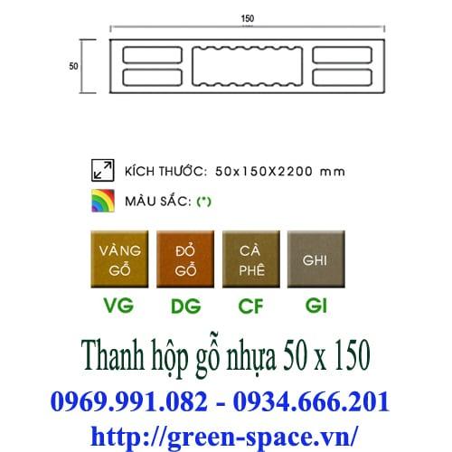 Quy-cach-thanh-hop-go-nhua-50-x-150